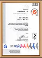 ISO 12485:2003 ISO 12485:2012