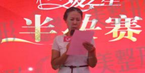 刘院长代表广美发表演讲