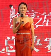 谭雪玲演唱